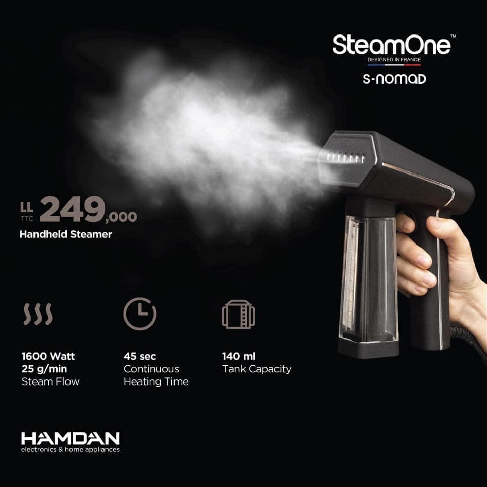Hamdan Electronics