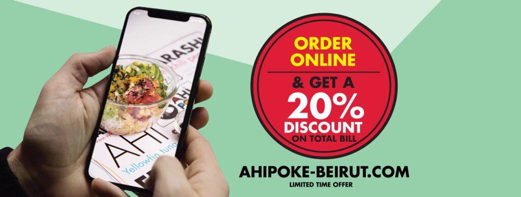 Ahipoke Beirut