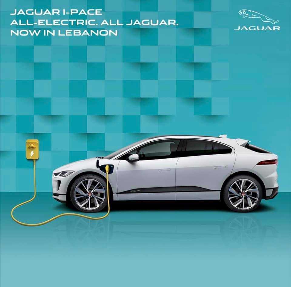 Jaguar Lebanon