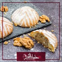 Alshareq Sweets