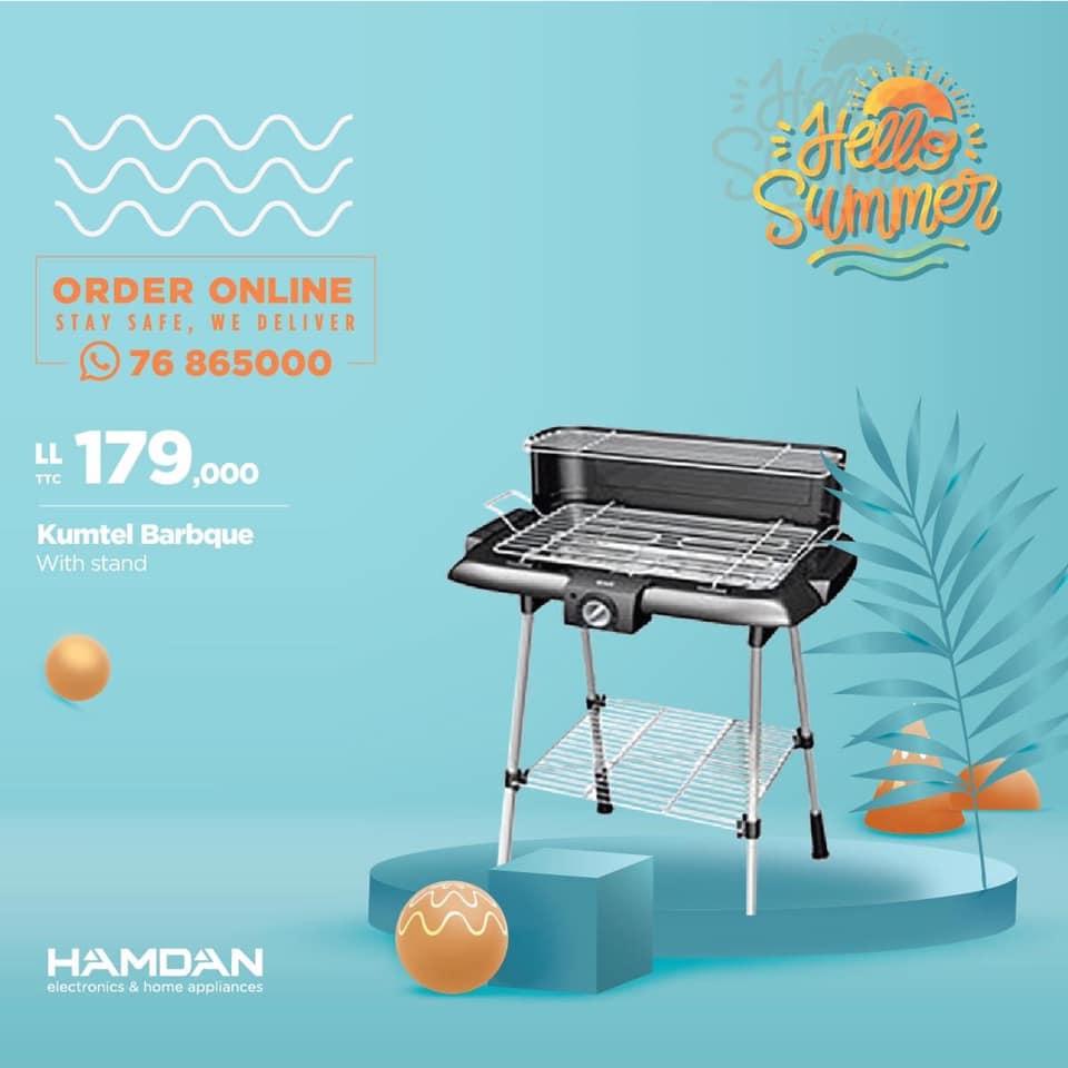 Hamad Electronics