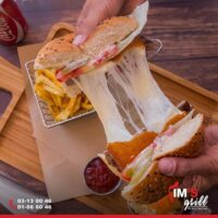 Mims Burger
