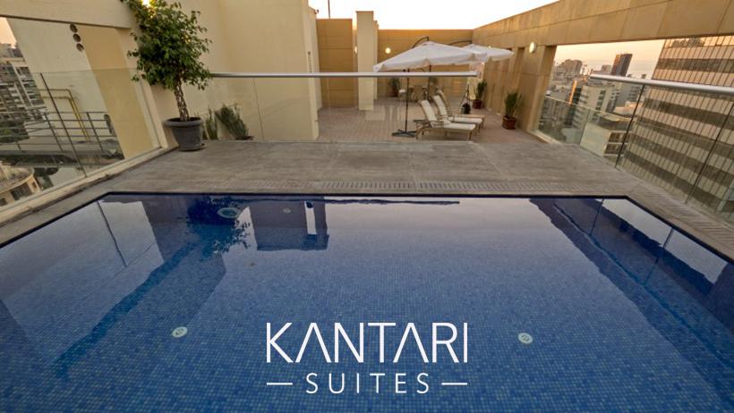 Kantari Suites