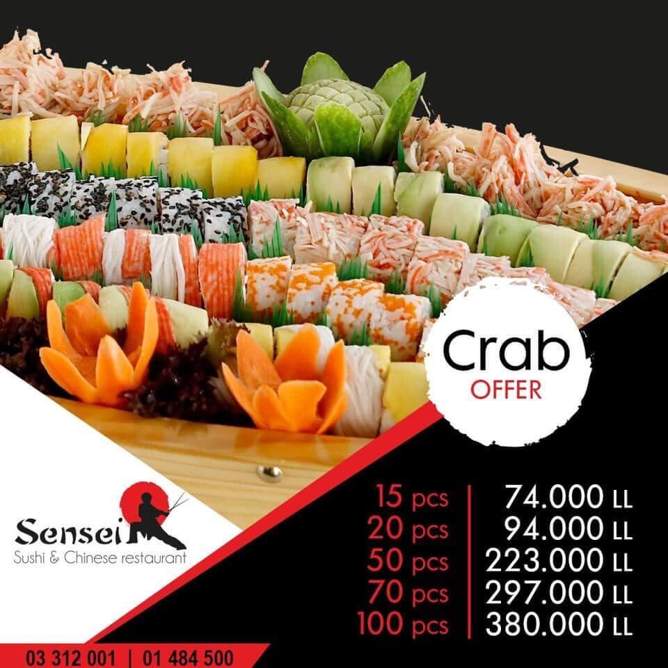 sushi restaurants in Lebanon