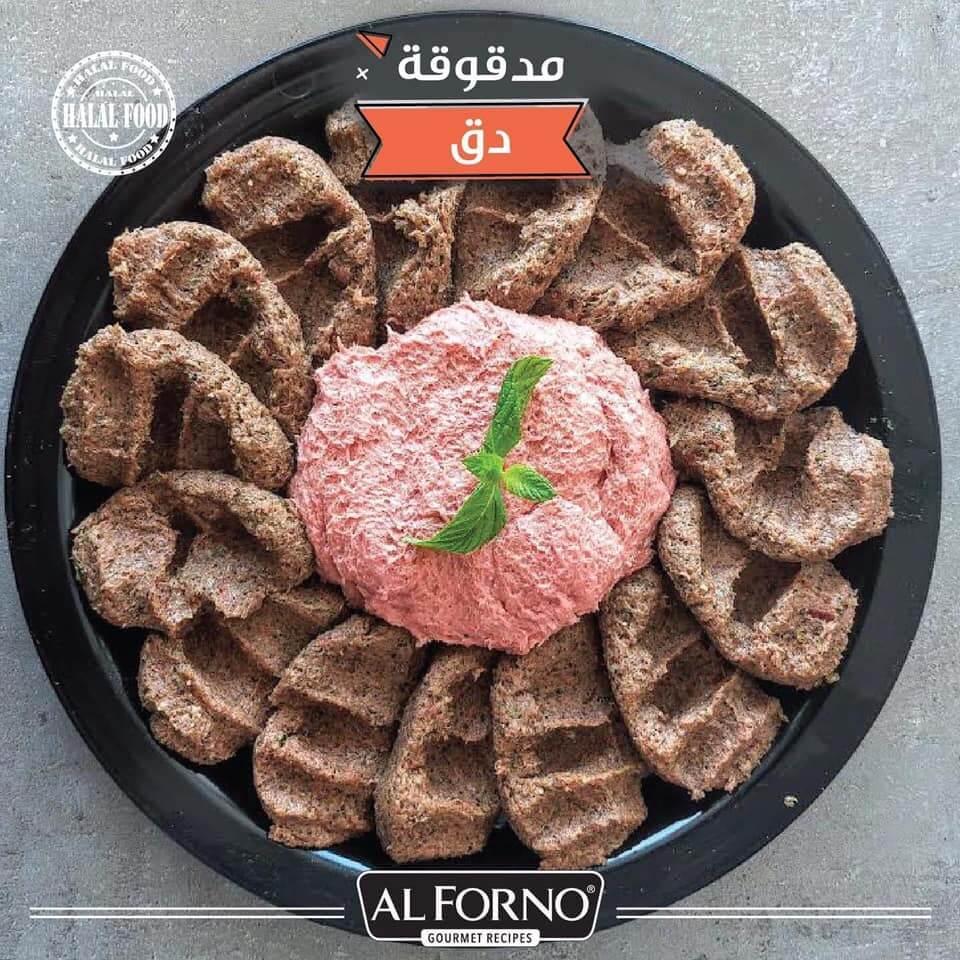 Al Forono